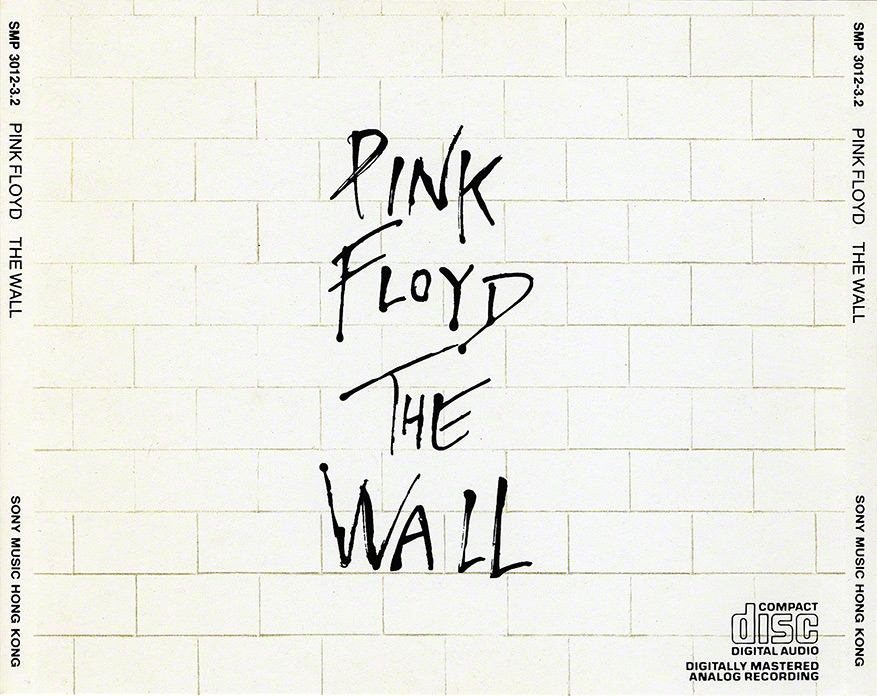 Title white brick wall white brick wall song titles manufactured